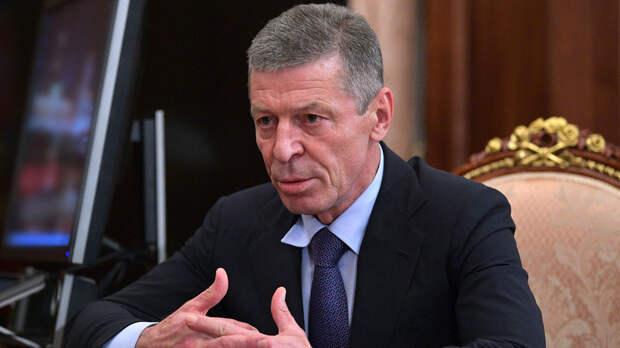 Козак рассказал о результатах обсуждения Путиным и Байденом ситуации на Украине