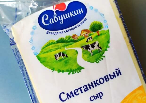 """Надпись """"Всегда из свежего молока"""" может свидетельствовать о натуральности продукта. Фото автора"""