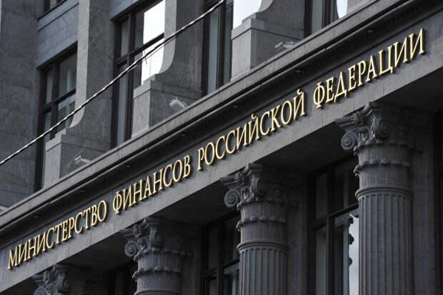 Скорректированный демпфер не нанесет ущерба бюджету РФ