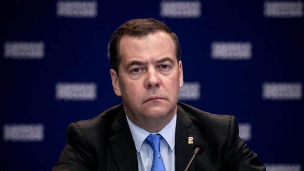 Дмитрий Медведев. Фото: ura.ru