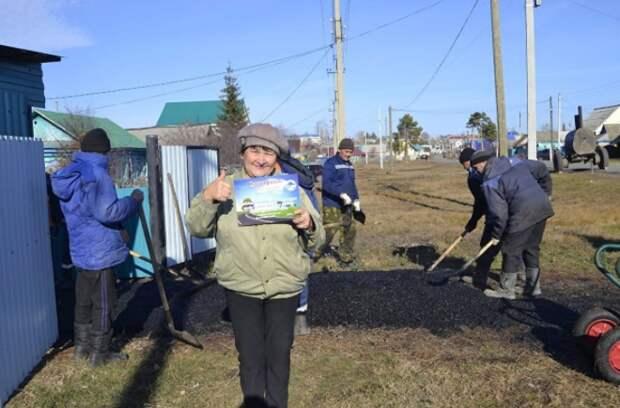Жительница башкирского села выиграла в лотерею 5 тонн асфальта
