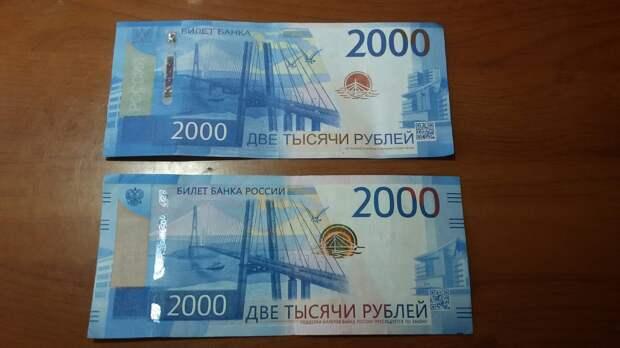 В ПФР рассказали, как пенсионеру получить надбавку в 2000 рублей на человека