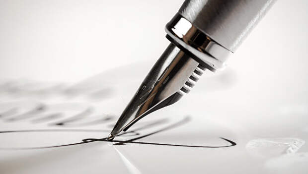 Ручка. Архивное фото