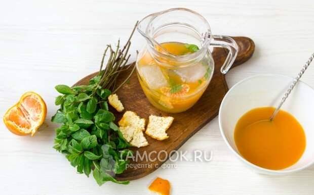Влить мандариновый сок