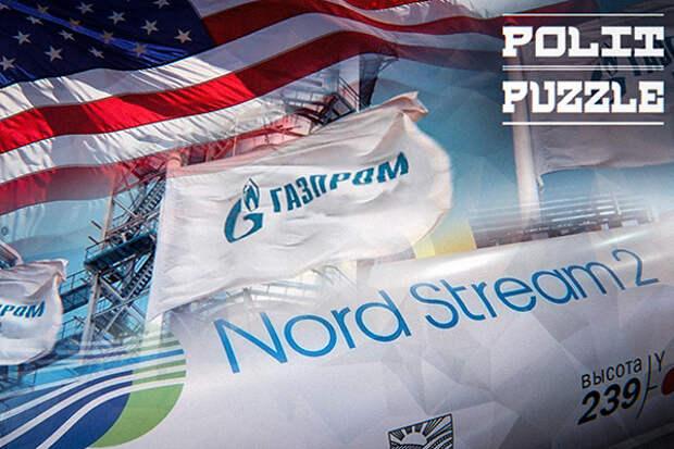 Ставка на «Триморье»: в США рассмотрели новый план борьбы с «Северным потоком – 2»
