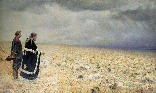 Василий Верещагин. Побежденные. Панихида по павшим воинам © Государственная Третьяковская галерея