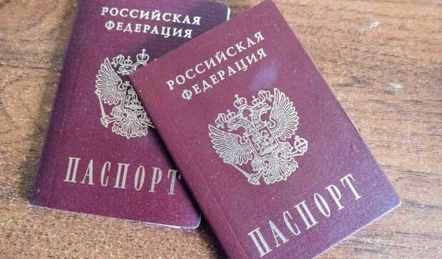 ВМВД хотят изменить российские паспорта