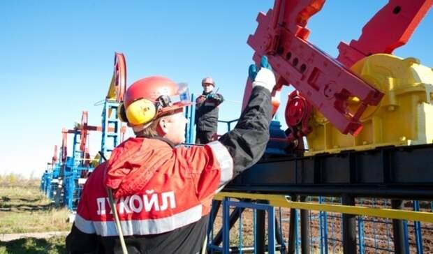 Отмена льгот насверхвязкую нефть «наказала» ЛУКОЙЛ на16млрд рублей вIквартале 2021