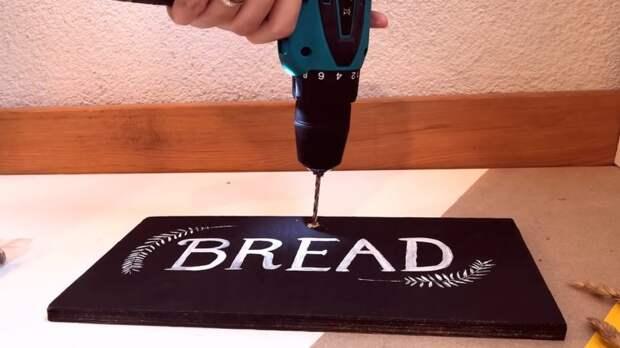 Декор кухни в стиле лофт: необычная хлебница, которую легко сделать своими руками