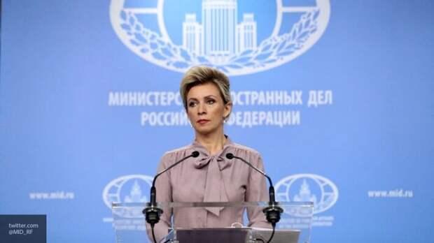 «Пытаются сломать «Минск-2»: Захарова раскрыла украинский план «Б» по Донбассу