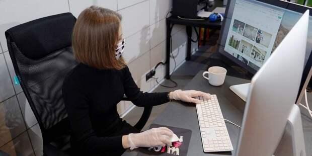 Решение об удаленной или очной работе остается теперь за работодателем / Фото: Е. Самарина, mos.ru
