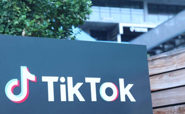 У МИД РФ появился аккаунт в TikTok