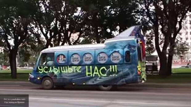 """Водителя """"Фургаломобиля"""" суд признал виновным в создании помех движению транспорта"""