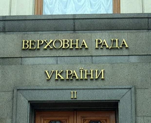 Верховная Рада приняла закон об анбандлинге ГТС Украины