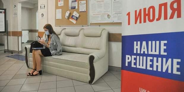 Более, 2,8 млн москвичей проголосовали за поправки к Конституции