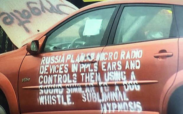 Русофобия довела американского водителя сначала до ФБР, а потом до психушки