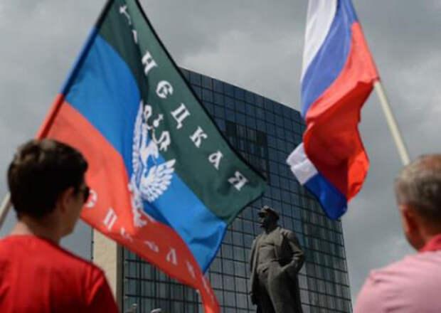 «Забери нас домой, Родина!»: в Донецке поздравили РФ с Днем России