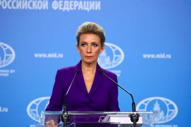 Захарова рассказала о «вербовке» россиян западными посольствами