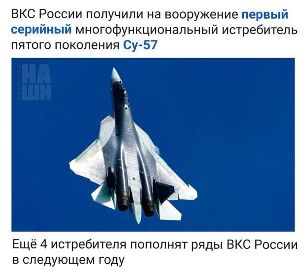"""Названы уникальные особенности Су-57: """"Прыгает"""" в высоту на 30 000 метров"""