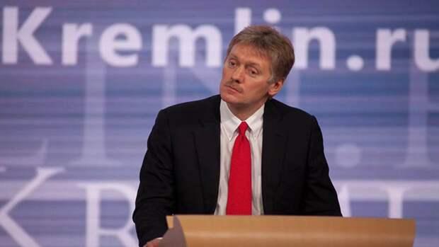 Песков рассказал об ожиданиях от встречи Путина и Байдена