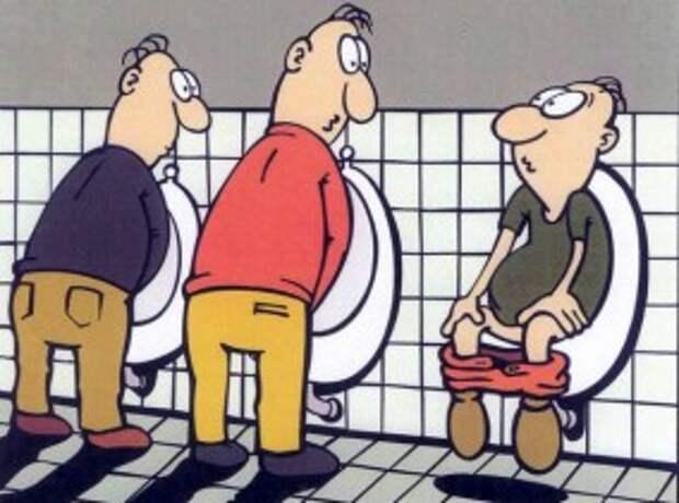 Ох уж это гендерное равенство: чтобы уровнять в правах женщин и мужчин, последних заставят ходить в туалет сидя!