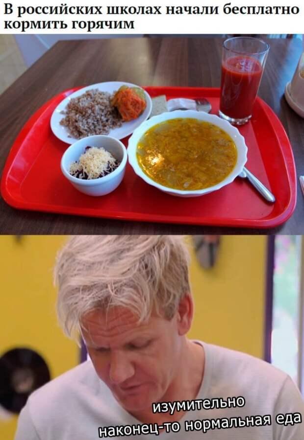 В российских школах начали кормить горячим обедом