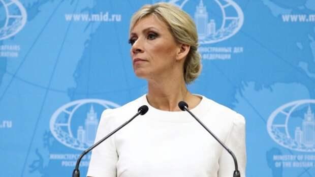 Официальный представитель МИД России Захарова проголосовала на выборах в Москве