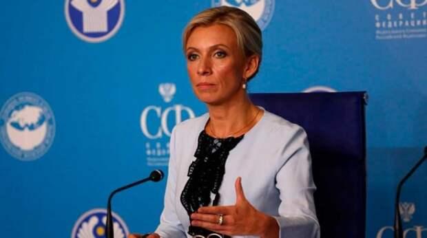 США приравняли конкурентов к врагам: Захарова объяснила смысл санкций против России
