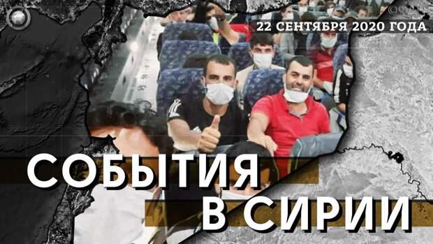 Первая партия сирийских боевиков отправлена в Азербайджан