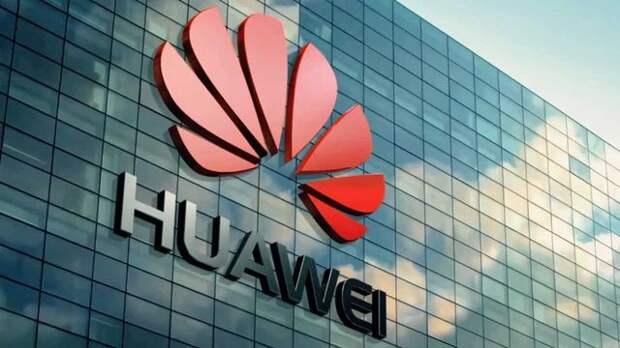 Китайское общество единым фронтом выступило в поддержку Huawei