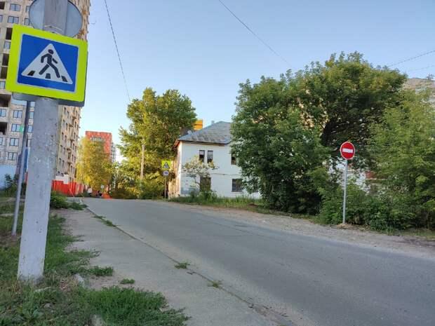 Движение по улице Репина в Ижевске затруднилось после введения односторонки на Софьи Ковалевской