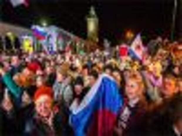 Россияне о присоединении Крыма: все правильно сделали