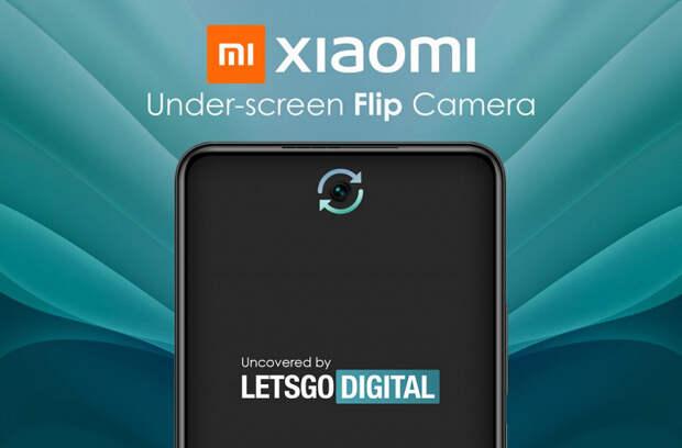 Xiaomi придумала совершенно новую камеру для смартфона: подэкранную и поворотную