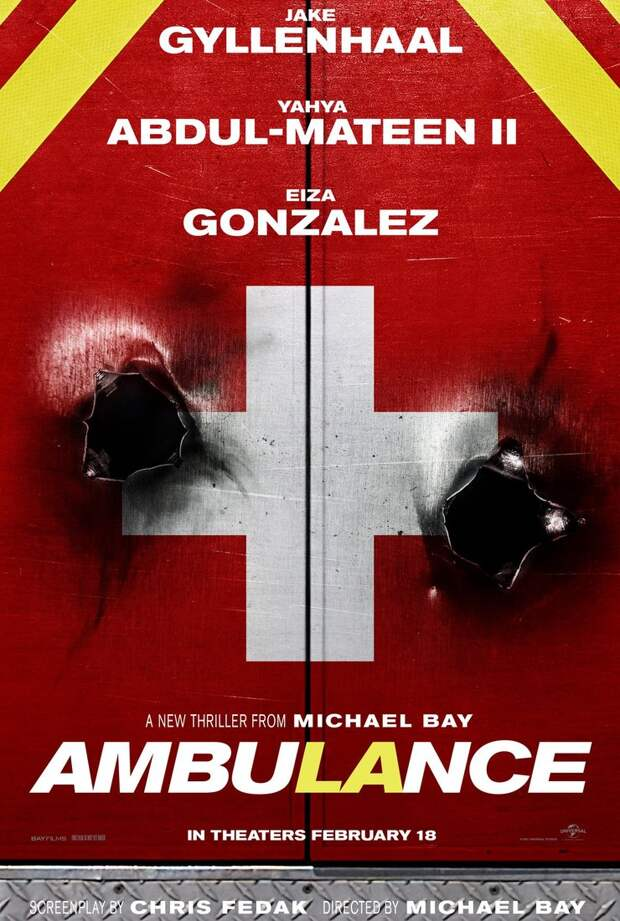 Новый трейлер к фильму «Скорая помощь»