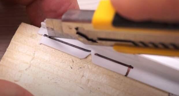 Отрезаем стенки. /Фото: youtube.com.