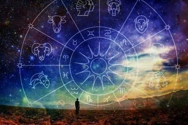 Астрологический прогноз на 30 июля (Наталия Барская, астролог)