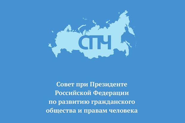 Глава СПЧ заявил об отсутствии нарушений при задержаниях на протестных акциях