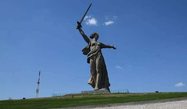 Музей «Сталинградская битва» развеял слух о вскрытии могил на Мамаевом кургане