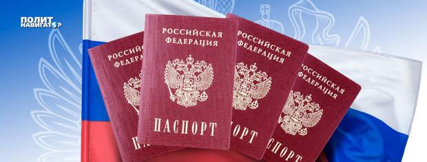 Климкин: Путин тайно выдает российские паспорта по всей Украине
