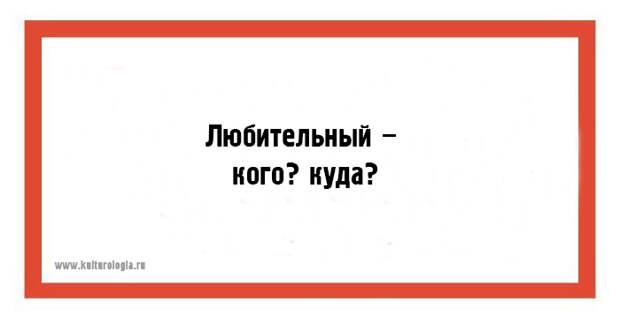 Филологический юмор;)) от Михалыча!