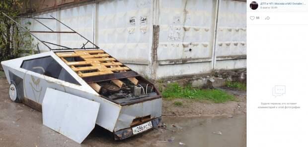 Жителей Куркина удивил мусорный бак в виде автомобиля Tesla