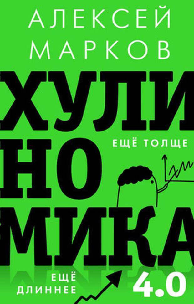 Десять книг, написанных мужчинами и для мужчин (10 фото)
