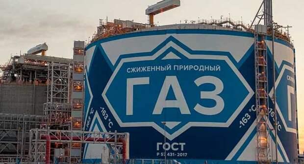 Ход конём – Россия предлагает Пакистану поставки СПГ