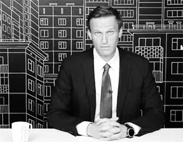 Навального осудил либеральный обком