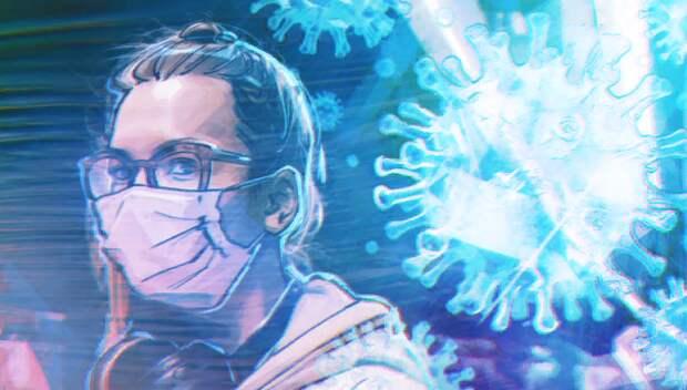 Ученые выявили почти 200 мутаций нового коронавируса