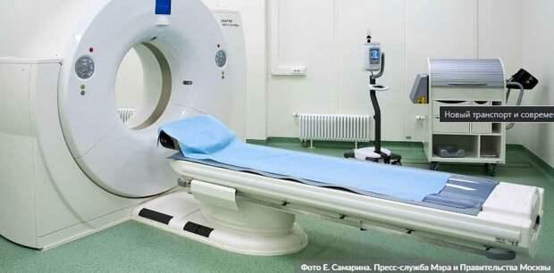 Для московских больниц закупили новейшие компьютерные томографы.Фото: Е. Самарин mos.ru