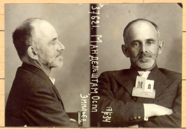 Сообщение Сталину об аресте Осипа Мандельштама