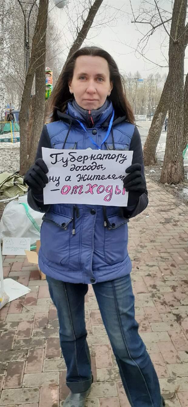 «Мы не свалка»: томичи против экотехнопарка в Северске, где будут размещать опасные отходы