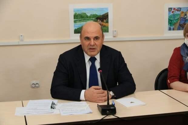 Мишустин призвал ликвидировать третьи смены в российских школах