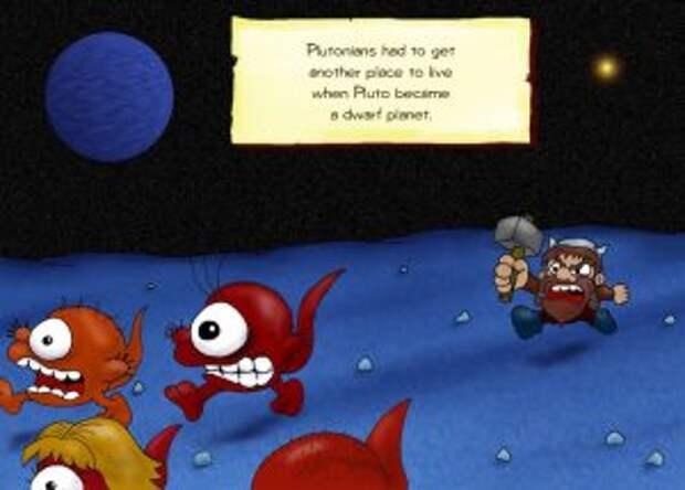 Почему Плутон не планета 2